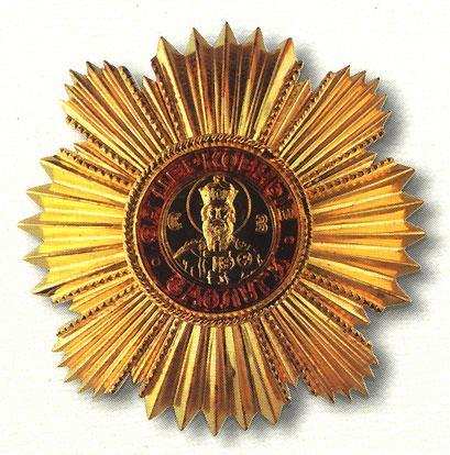 знак креста фото